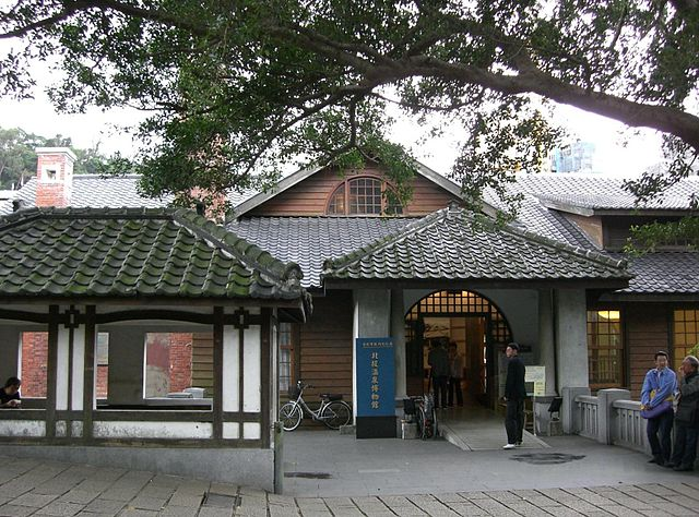 Beitou Hot Springs Museum (Wikimedia)