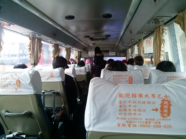 Taipei Airport to City Coaches