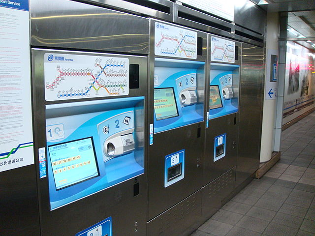 Taipei Metro vending machines (Image: Wikimedia Commons)